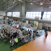 「第11回市民活動フェスティバル2016」開催報告3