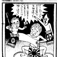 90cc「五勺の酒」に何おもう 中野重治・昭和天皇