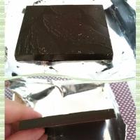 グルメ報告・その1765:明治ザ・チョコレート