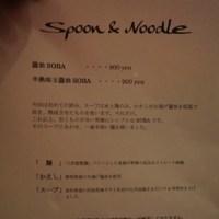 17118 Spoon&Noodle@石川県中能登町 初めての取り組み水鶏系! 醤油SOBA