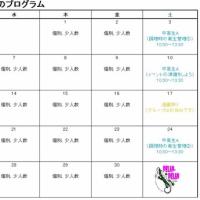 平成29年6月カレンダー