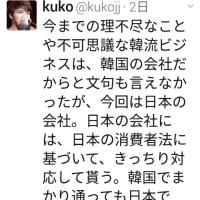 ジェジュンのトレジャーブック→ 🔗「トレジャーブックご報告2」cr.jjkukoさんブログより