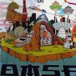 日本SF展