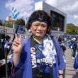 青黒日記 来た・振った・勝った/ガンバ大阪ホーム初勝利