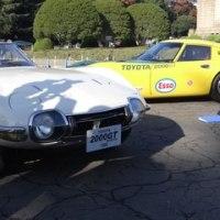 二台のトヨタ2000GT