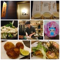 紀の国屋 くっすー @ 都島日本酒祭り8