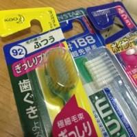夜の歯磨き☆