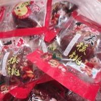 棗と胡桃のお菓子!