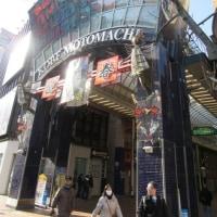 神戸 元町通東側のゲート 「ラ・ルーチェ」 on 2017-3-29