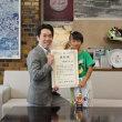 第2回World Capoeira Championship Japan子供の部において第3位となった高橋悠宇さんに箕面市長表彰!