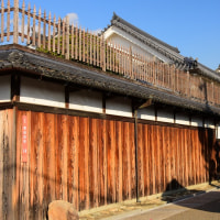 富田林寺内町旧家住宅