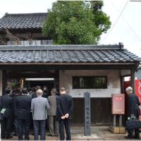 新潟県史跡 相馬御風家住宅リニューアルオープンセレモニー