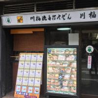 大阪!千秋楽!