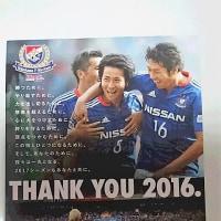 2016年FOOTBALL観戦まとめ
