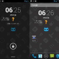 [Ported]CyanogenMOD10.1 WILD FOR THE NIGHT