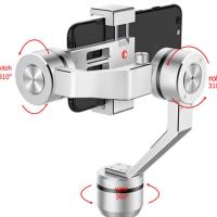 5%off-AIbird Uoplay 2S モバイル 映画制作 3軸 ブラシレス ハンドル ジンバル スタビライザー 360度 パノラマ 撮影 (スマートフォン用)