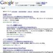 グーグル検索結果すべて「コンピュータに損害を与える可能性あり」、原因は人為的ミス