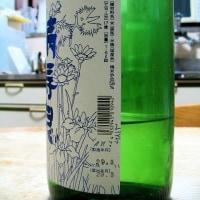 満寿泉 生純米吟醸 Omachi