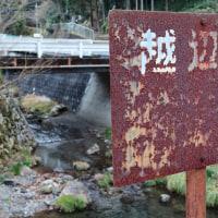岩槻から越生までサイクリング。ついでに笹郷林道TT。