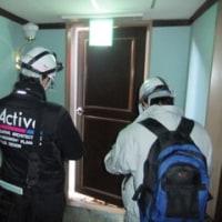 草津のホテル 定期報告の為、調査業務
