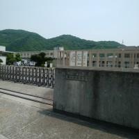 岡山刑務所