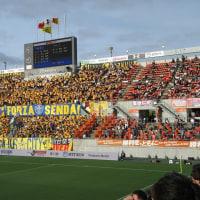 サッカーJ1観戦
