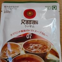 タマリンド風味のトマトスープカレー