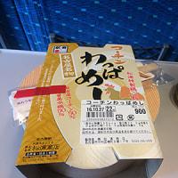 ランチは駅弁「名古屋コーチン わっぱめし」!