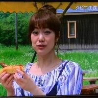 やっぱり旅コミ北海道のリポーターは嘉多よしかさんが一番! (#^.^#)