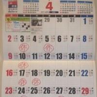 4月のカレンダーです。(*^_^*)