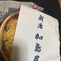 ペスコベジ向け駅弁 加島屋 (新潟