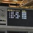 銀嶺国体スピードスケートを見てきました