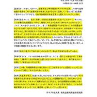 【虎ノ門ニュース2/23】有本『東京五輪のスケジュールが心配。遅れすぎ。』【ザ・ボイス2/23】【ニュース女子】その他海外ネタ