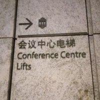 上海タワーの珈琲庁(^^♪