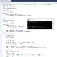 C++で遊んでました。添え字演算子のオーバーロード。