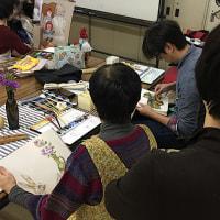 水曜日の加藤丈史先生クラスは、通いやすい。その秘密は・・・