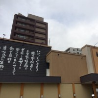 結婚30周年記念旅行in北海道21