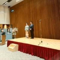地域実践体験文表彰・発表会、環境副大臣就任記念祝賀会など