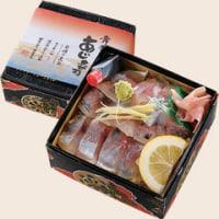 今年はあじ寿司と塩大福。