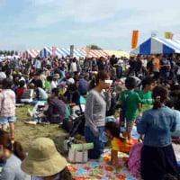 瀬谷フェスティバル