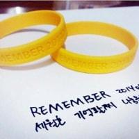 。・(つд`。)・。【pic】ジェジュンの手首にセウォル号犠牲者追悼の黄色いブレスレット