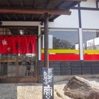 【高坂のラーメン・025】五代目 麺や 蝦夷 高坂店 ~ラーメンからあげセット・塩ラーメン~