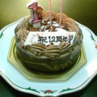 1999/9/15・嵐デビュー日 祝 結成12年!