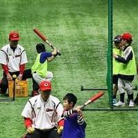 「カープ野球塾、2回目」