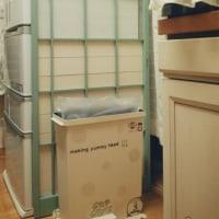 リメイクの続き……ゴミ箱version