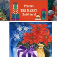 絵画販売・Present THE MERRY Christmas!特集