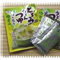 「正田とろみうどんつゆ はんなりゆず味2食入り」を食べました