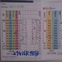 今日のゴルフ挑戦記(96)/東名厚木CC イン(B)→ウエスト