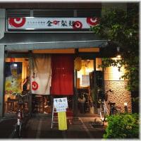金町製麺@京成金町