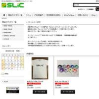 SLiC online shopのお知らせ